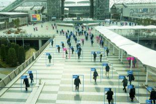 reconnaissance-faciale-videosurveillance-smart-city-espace-public-310x207
